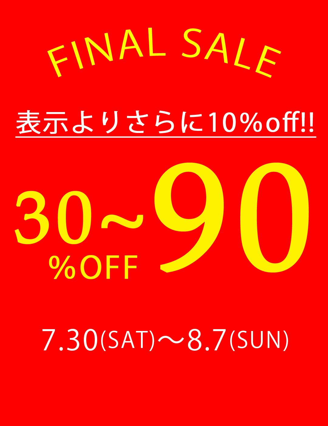 16ssFINAL-sale大2