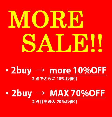 14awmore-sale