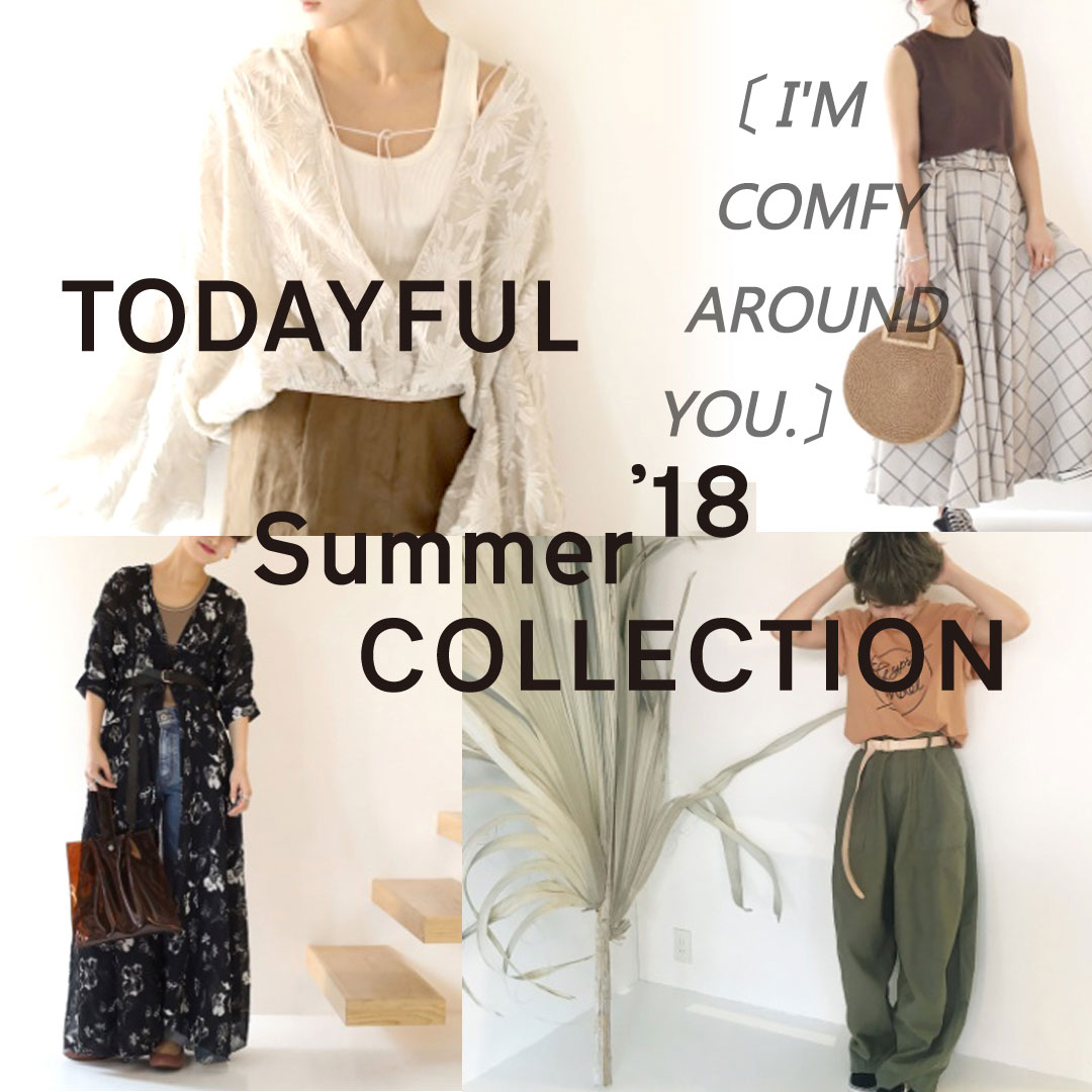 todayful2018summerline
