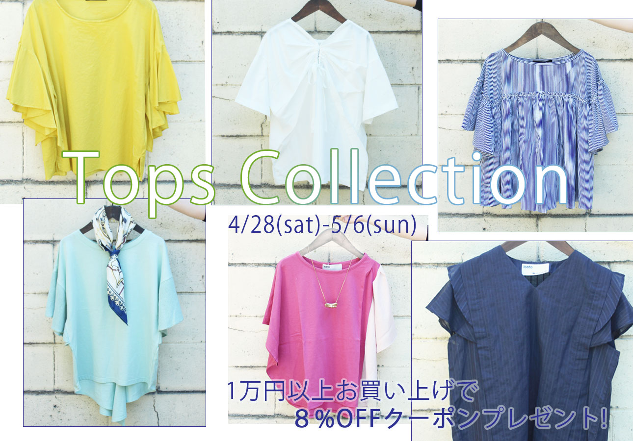18ssTopsCollection