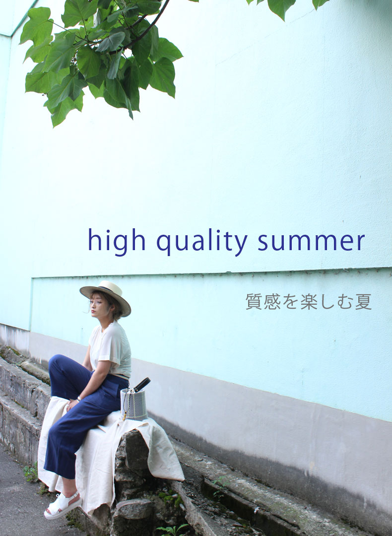 highqualitysummer