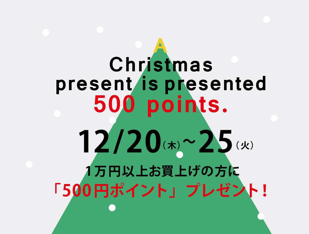 クリスマスblog2曜日修正