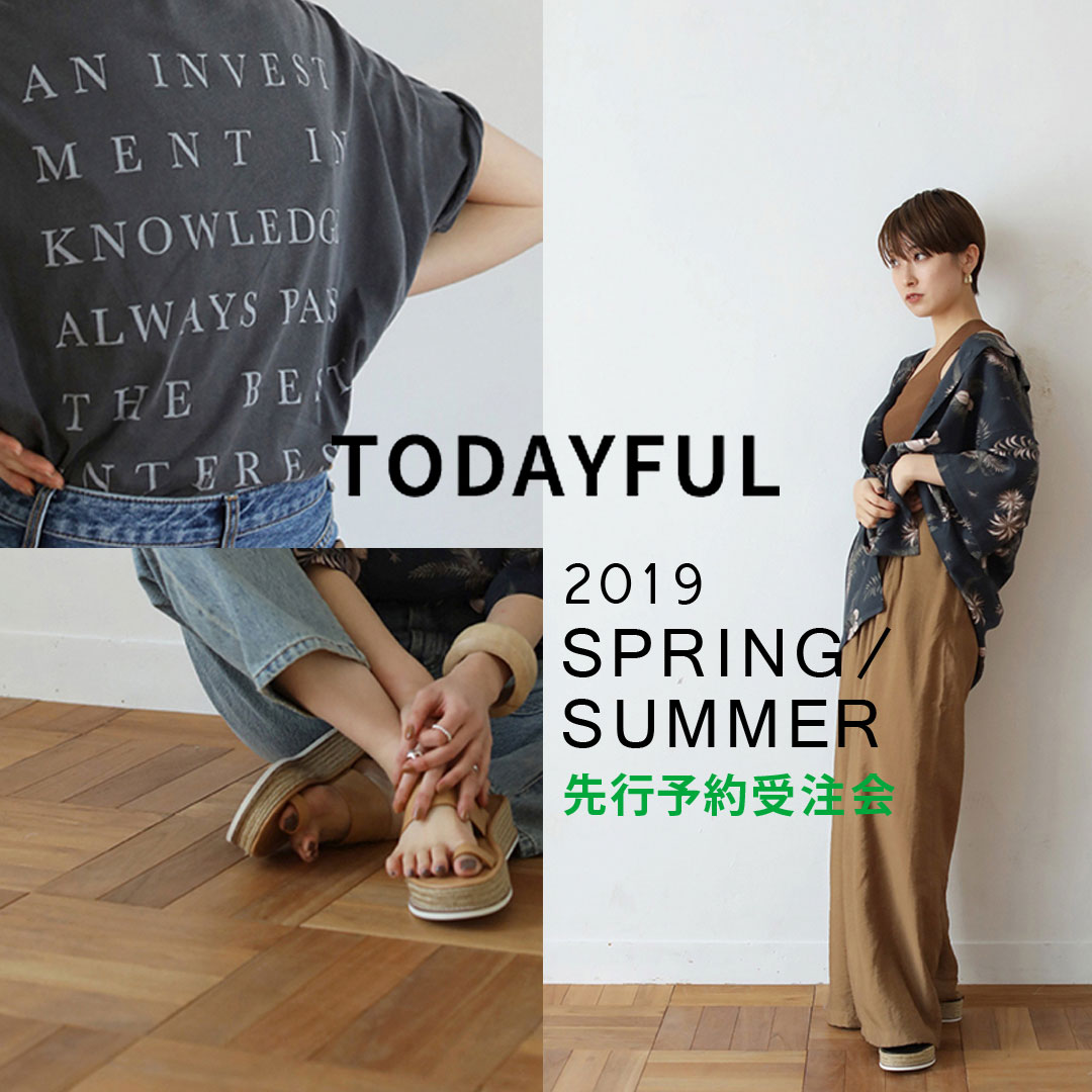 todayful2019s