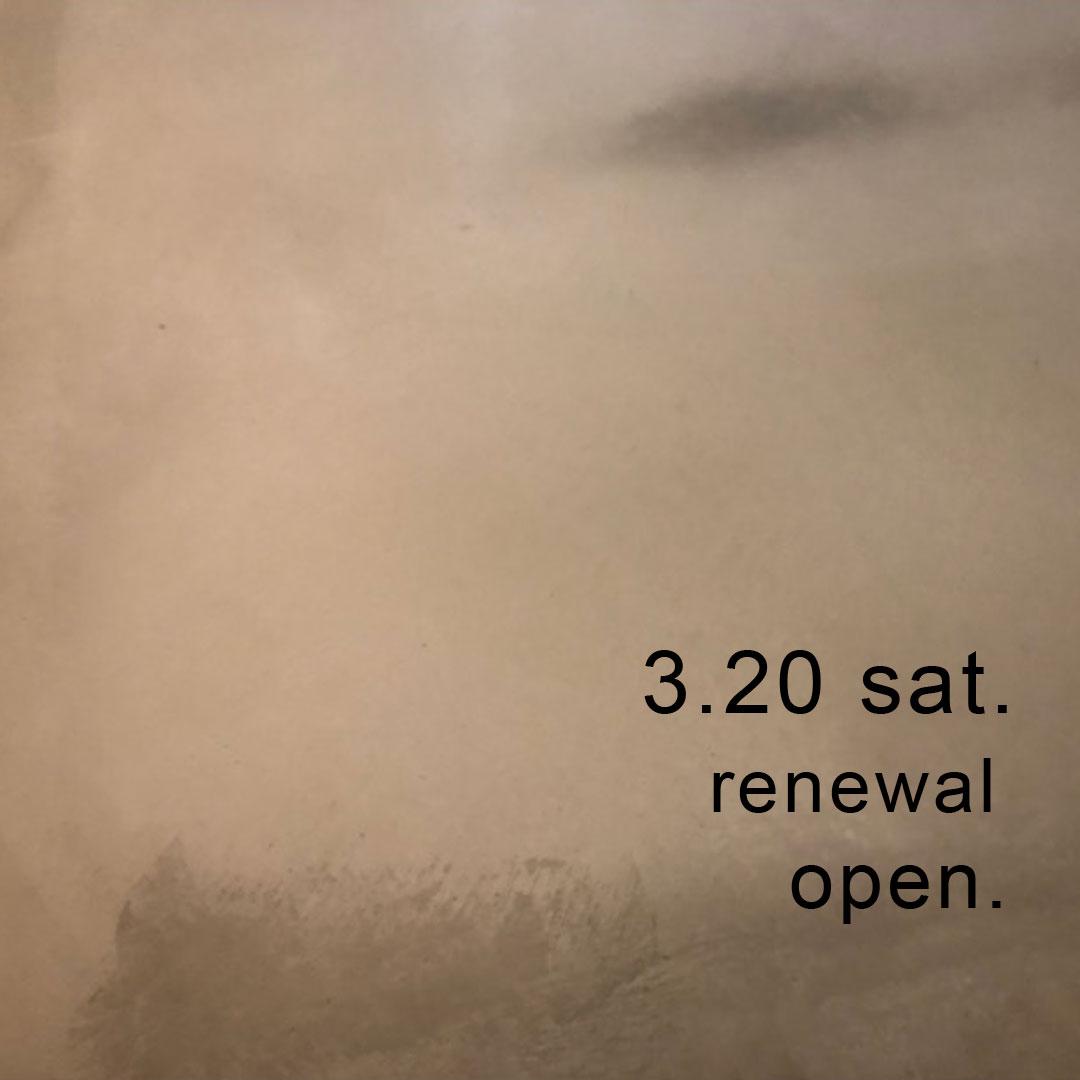 320renewal